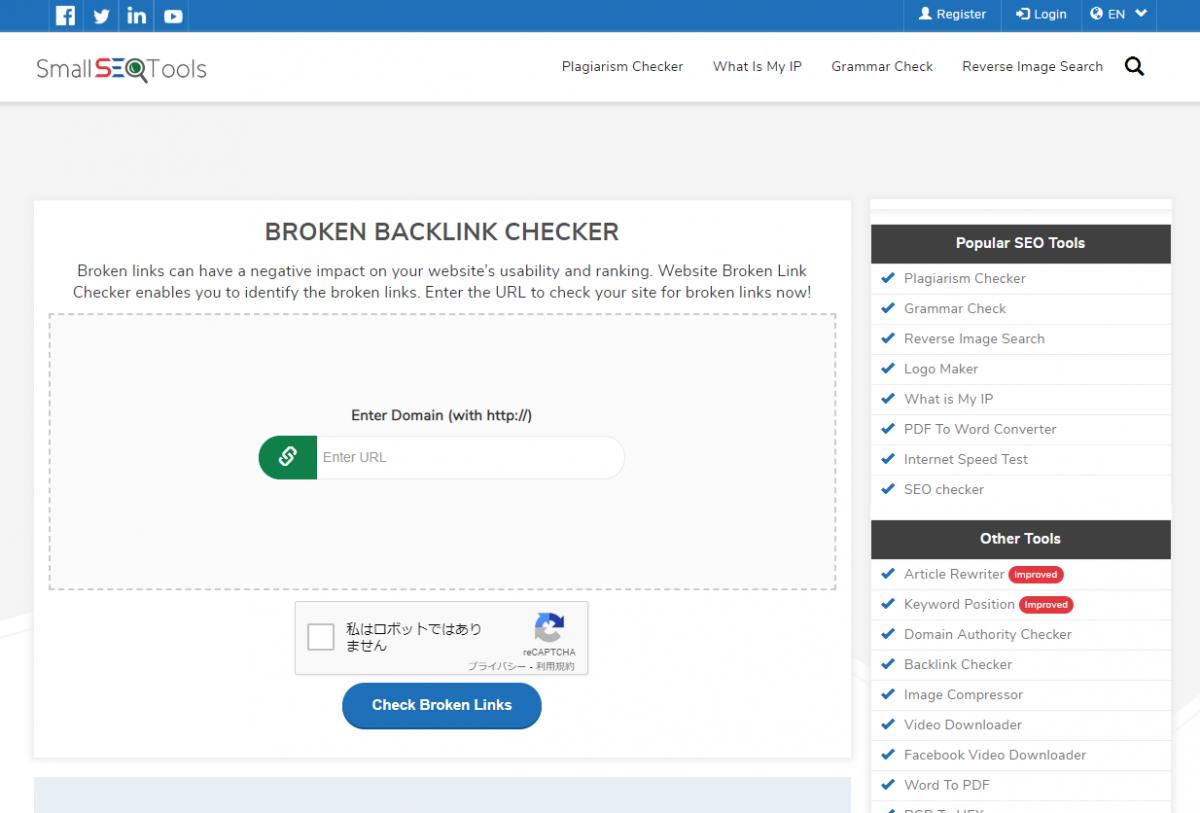 Online Broken Backlink Checker